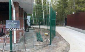 3Д Забор